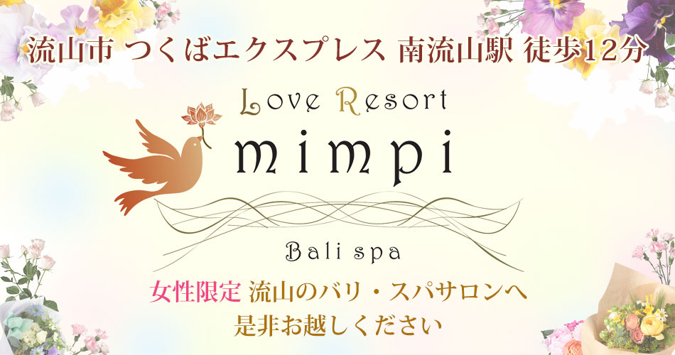 Love Resort mimpi