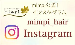 instagram mimpi