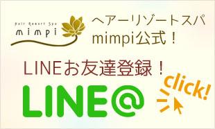 line mimpi